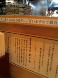tujitakuro.jpgのサムネール画像