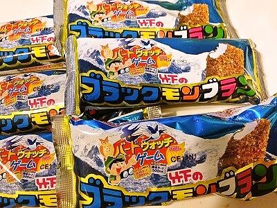 九州出身の方に朗報!あのアイスが湘南で食べられますよ~