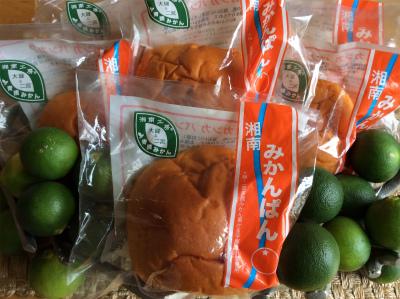 知る人ぞ知る 青摘みみかんの果汁を使った「湘南みかんぱん」 が人気上昇中!