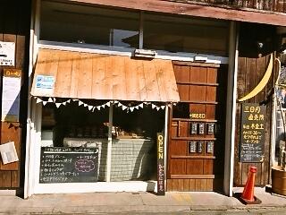 木金土にオープン あまい匂いに包まれた西湘(大磯)のパウンドケーキ屋「三日月」