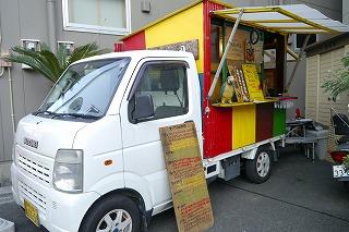 偶然出会えたらラッキーかも?! 曜日限定で出没する スープカレー屋台 kemuri