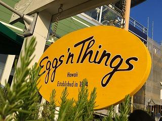 キュンキュン♪女心をくすぐるスィートな時間 Eggs'n Things