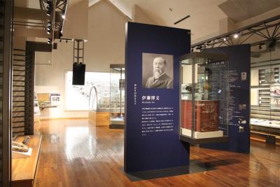 11月3日(木・祝)に大磯郷土資料館がリニューアルオープン