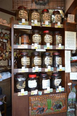 コーヒー好き必見!美味しいコーヒー豆のお店「かたせ工房」