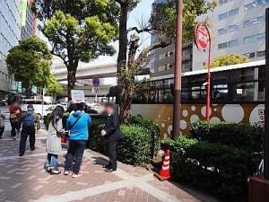 ツアーバス発着所といえばココ!的な横浜駅そばの某所