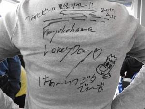 藤田さんのサインとイラスト