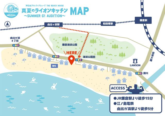 YUIGAHAMA_MAP