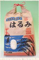 精米4・5㎏(玄米5㎏)1800円を販売