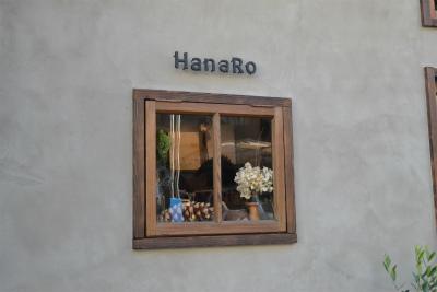 鵠沼海岸に和風の花屋さんがオープン♪「宮井商店HanaRo(ハナロー)」