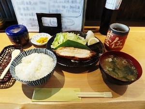 金目鯛塩焼き定食( ランチ )