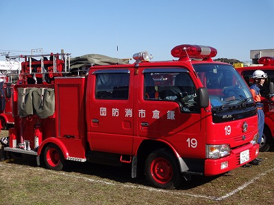 消防車好き集まれ!毎年恒例 鎌倉市消防出初式に行ってきました!