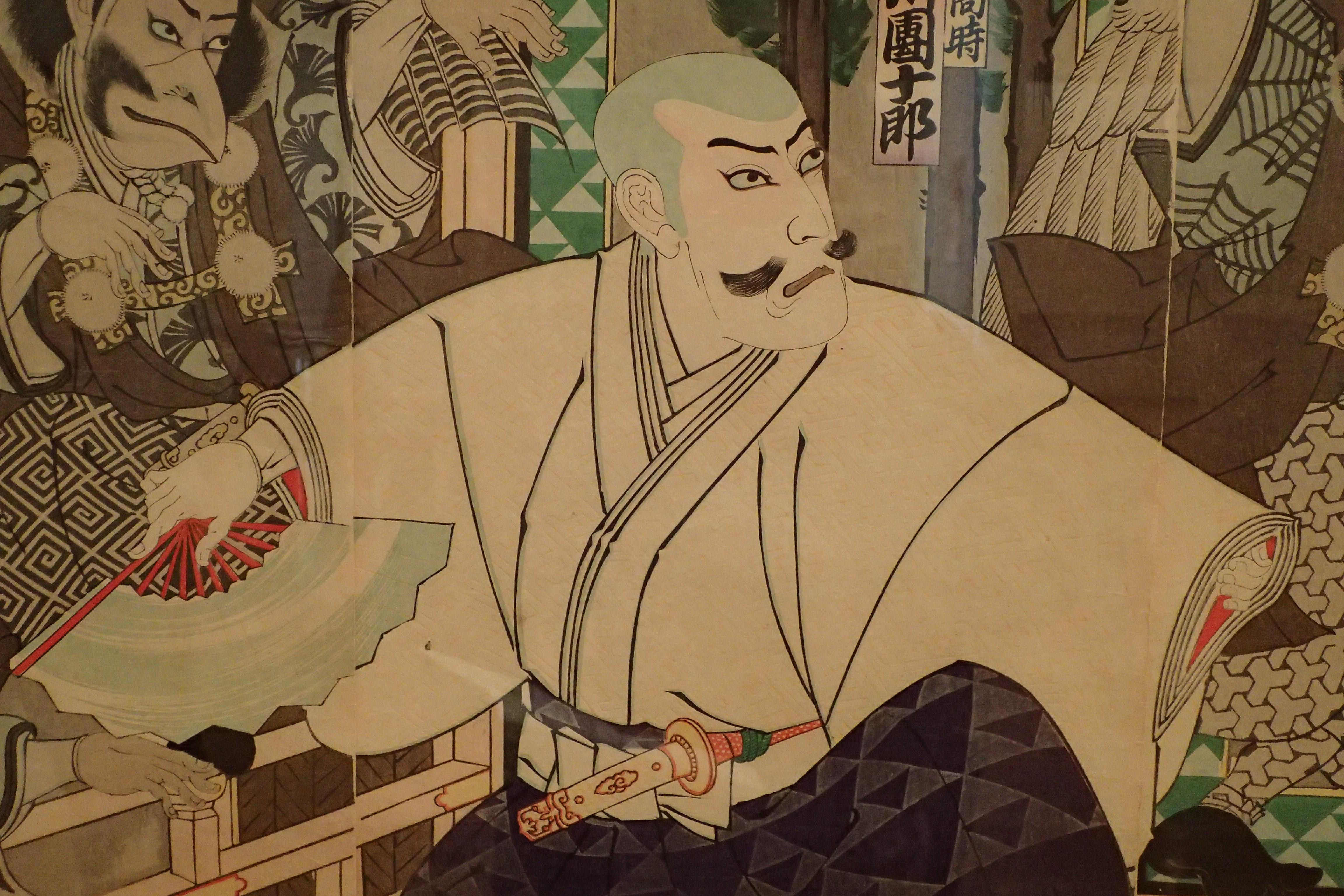 茅ヶ崎市美術館「浮世絵・新版画」展にいってきました