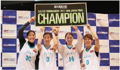 3人制バスケットボール 3×3湘南サンズ女子チームが優勝