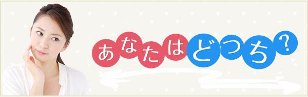 2025年大阪万博が決まって楽しみ?そうでもない?
