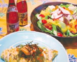 沖縄粟国島料理 あぐぅ~ん