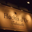 Hachis d'Or Takeuchi (アッシェドール タケウチ)