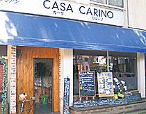 CASA CARINO(カーサ カリーノ)