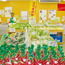 【武蔵村山】JAみどりっ子 村山店