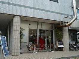 COFFEE TERMINAL(コーヒーターミナル)