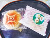 文庫銘菓をおみやげに 和菓子処みまつ