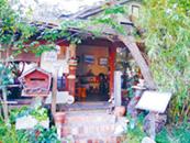 オーナーの感性が凝縮 アート&文化交流のカフェ カフェ・ギャラリー&窯 ばおばぶ