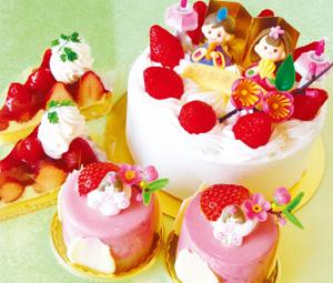 洋菓子 フリアン