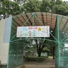 今も健在!! 昭和公園の小動物園。