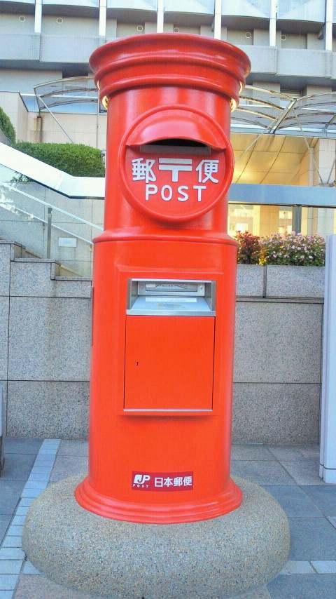 日本一の丸ポスト~大切な人への手紙~
