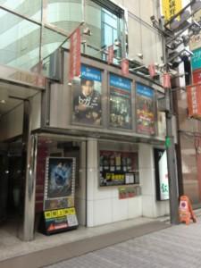 女性がお一人様でも楽しめる映画を少しでもお得に!~新宿の ...