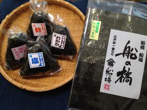 お土産におすすめ~おいしくてちょっと贅沢! 『船福』の江戸前千葉海苔