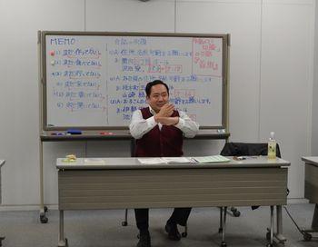 受付終了【1/28~】手話教室