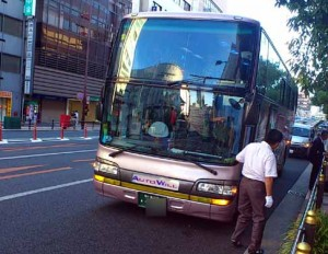あざみ野発 夜行バス