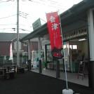 新規オープン!「日野市立七ツ塚ファーマーズセンター」はあっと驚くものがいっぱい