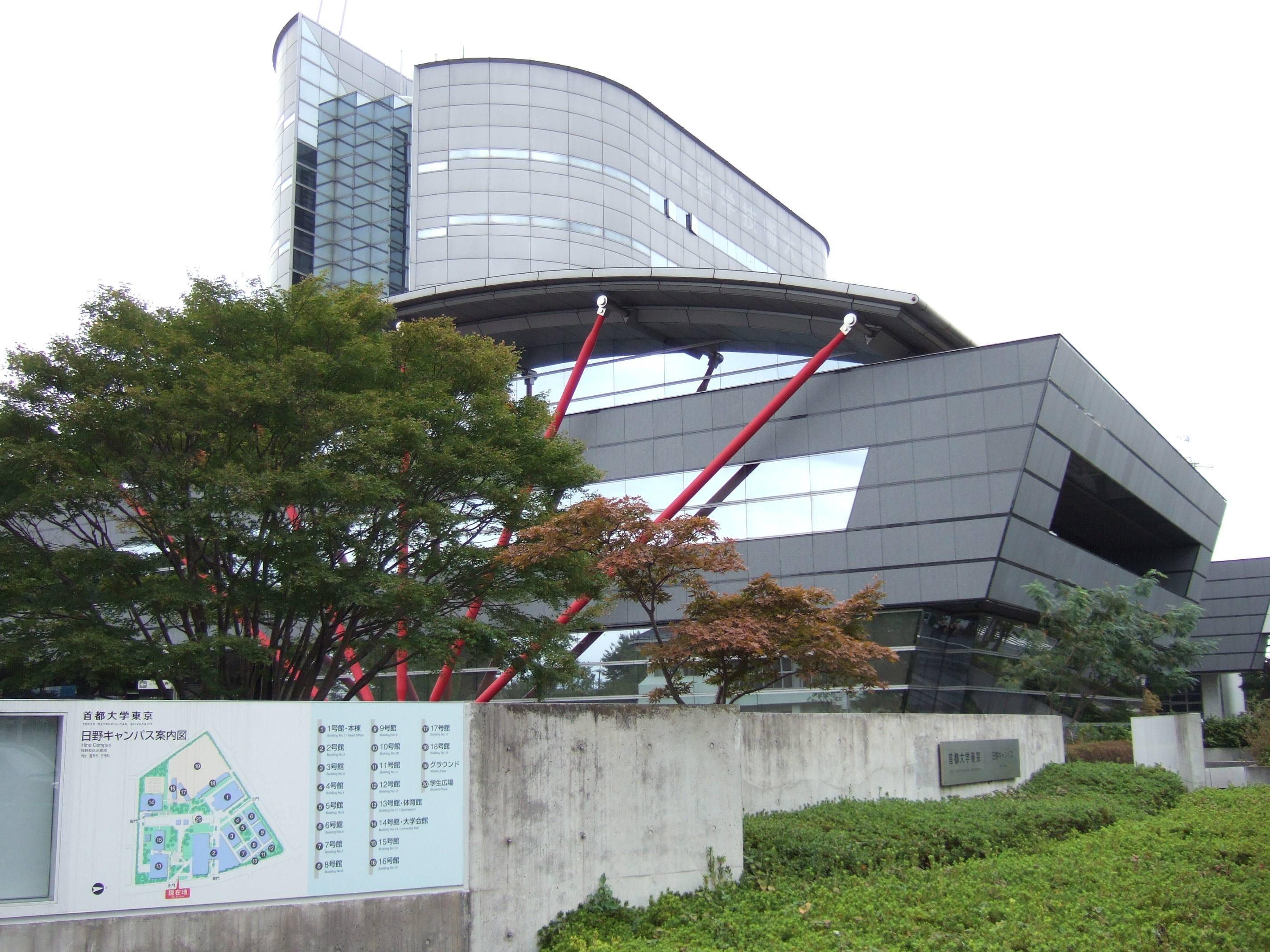 大学でランチを食べてみた~首都大学東京 日野キャンパス~