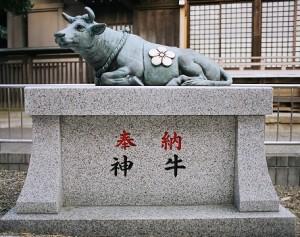 矢上神社 神牛