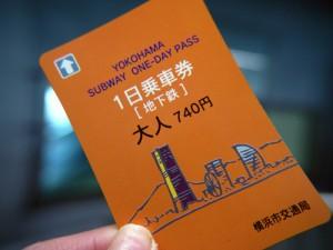 横浜市営地下鉄1日乗車券