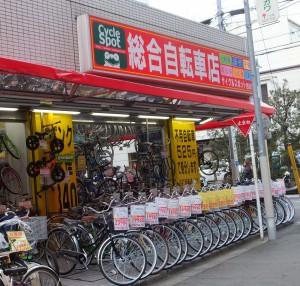 自転車 パンク 修理 料金