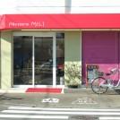 甘い香りに包まれる店内奥の小さな空間には?:日野「ミリー洋菓子店」