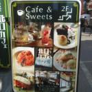 国分寺駅北口すぐ!女子に人気の癒し系カフェ