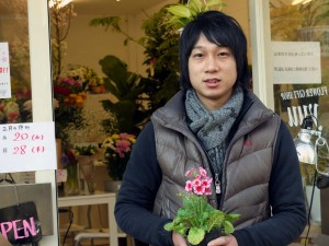 Flower gift shop you