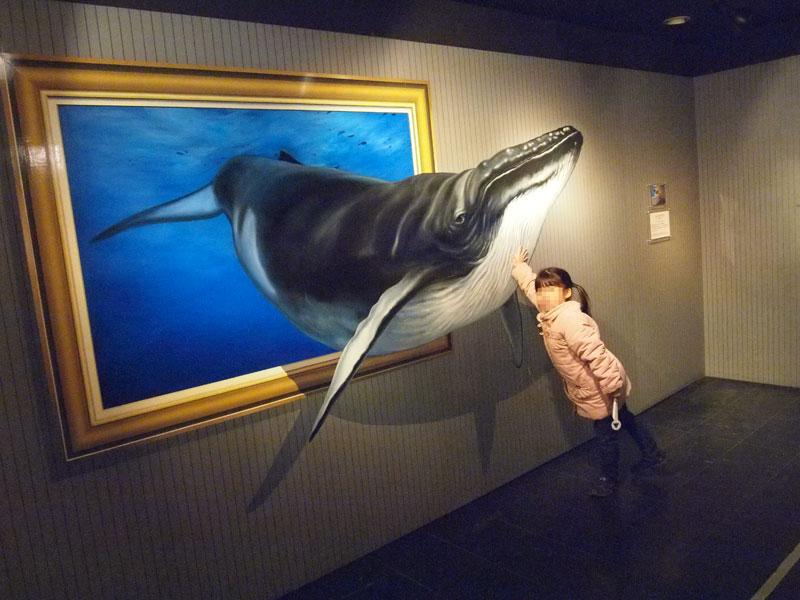高尾山「トリックアート美術館」でカメラ片手に「アハ!体験」