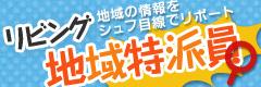 tokuhain_title