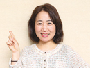 三菱UFJ個人財務アドバイザーズ、CFP 和田千鶴