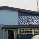 車で行っても、ゆっくりくつろげる東大和市の大型喫茶店「オランダ坂珈琲邸」