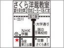 thumb-tam-130525_bunka_sakura