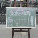 待ってました!『みのーれ立川』、昭和記念公園砂川口向かいにオープン。