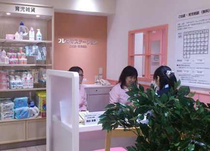 産前産後、育児の悩みに助産師が無料で対応、そごう大宮店の「プレママステーション」