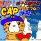 mac_130708cap01