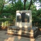 緑豊かな憩いの公園~日野市「旭が丘中央公園」