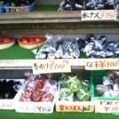 オススメです!無人野菜販売所!